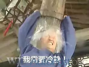 有毒!郑州200米高空航拍 我竟然看到了