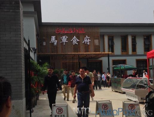 寻美食丨老郑州力荐30年撸串老店