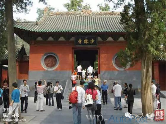 国内10大坑爹景点 郑州也愉快的上榜啦