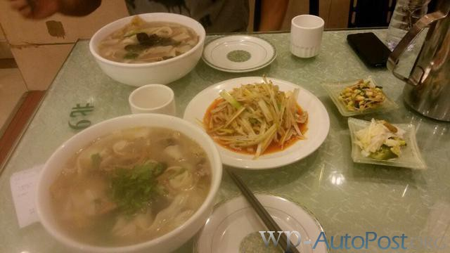 寻美食丨你真的了解郑州烩面吗?