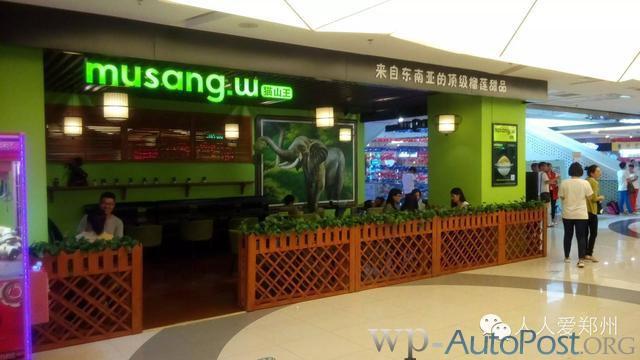 美食探店丨郑州顶级榴莲甜品店musang.w