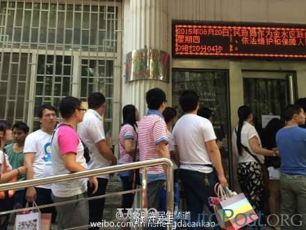 七夕!郑州民政局门口快被挤爆了