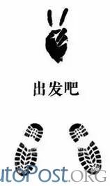 郑州的前世今生:左手是爹,右手是娃···