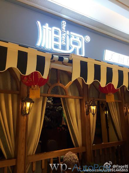 寻美食丨郑州一家美式湘菜馆