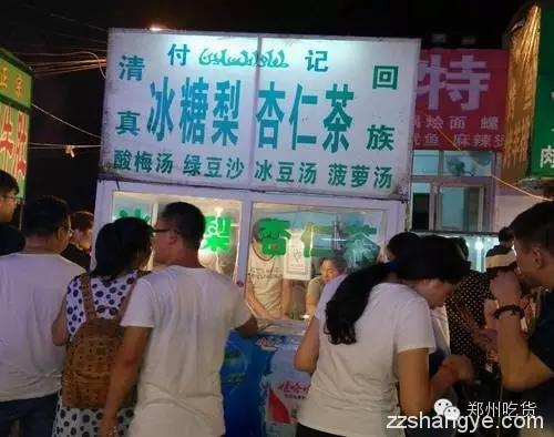 郑州吃货┃吃美食,就是要走街串巷——好吃不贵路边摊大搜罗