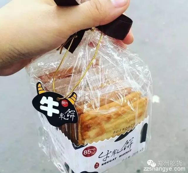 郑州吃货|真正的吃货,敢于直面任何时候的饥饿