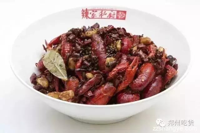 郑州吃货 这些还没吃过,怎么可以告别夏天?!