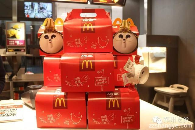福利够争气!挑战麦当劳15元吃到饱,吃货们全吃撑了!