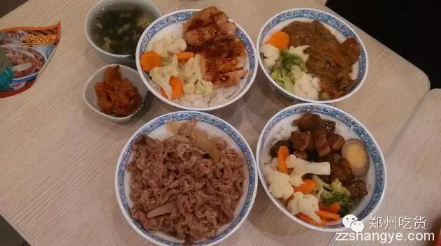郑州吃货|郑东新区CBD商圈儿美食大盘点