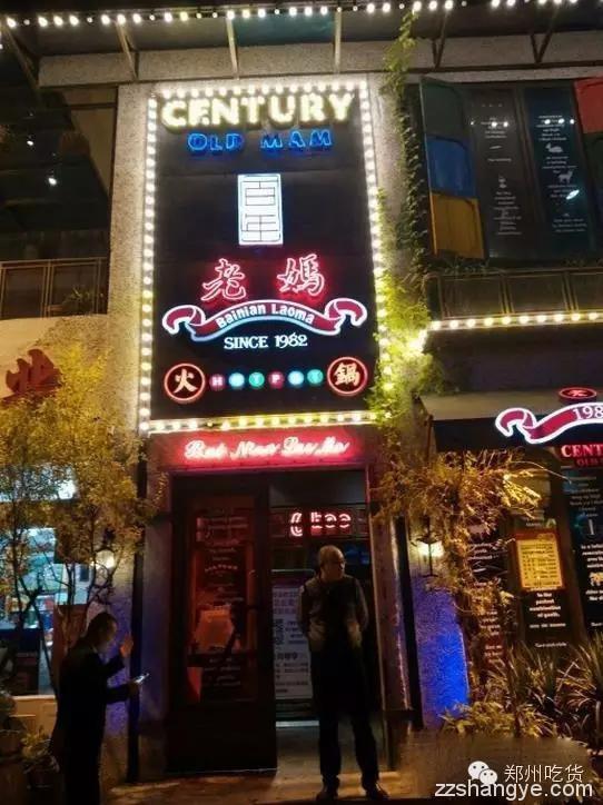 郑州吃货|别再问来东区吃啥,天泽街强推10家店!(含福利)