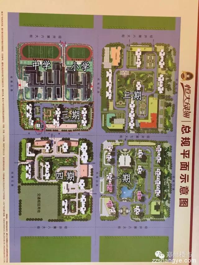 2月楼市民生速记:恒大绿洲/天誉华庭维权/千鹿山/学区房