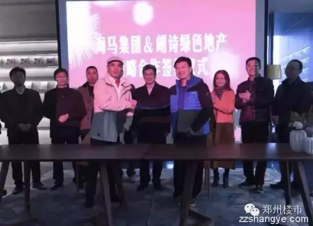 一批新地产大鄂已兵临城下,未来的郑州楼市更具期待!