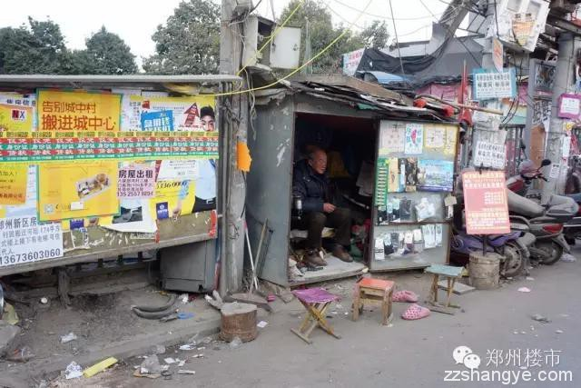 刘庄拆迁倒计30天影记,在第一所房子推倒后结束