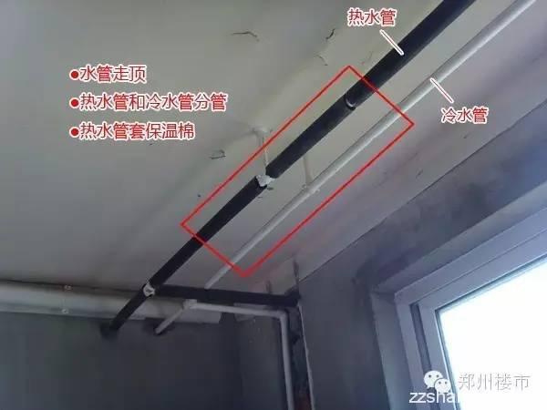 死磕装修施工工艺!家装水电施工的最高标准该是啥?