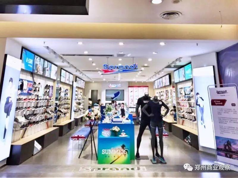 进击的巨人 营收73亿的安踏体育,河南市场要如何再升级?