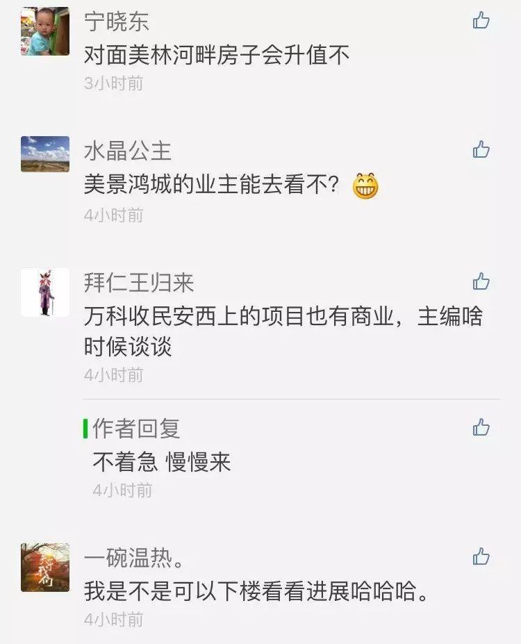 签约华谊兄弟,万科郑州商业第三子宣告落地!坐标:航海路中州大道!