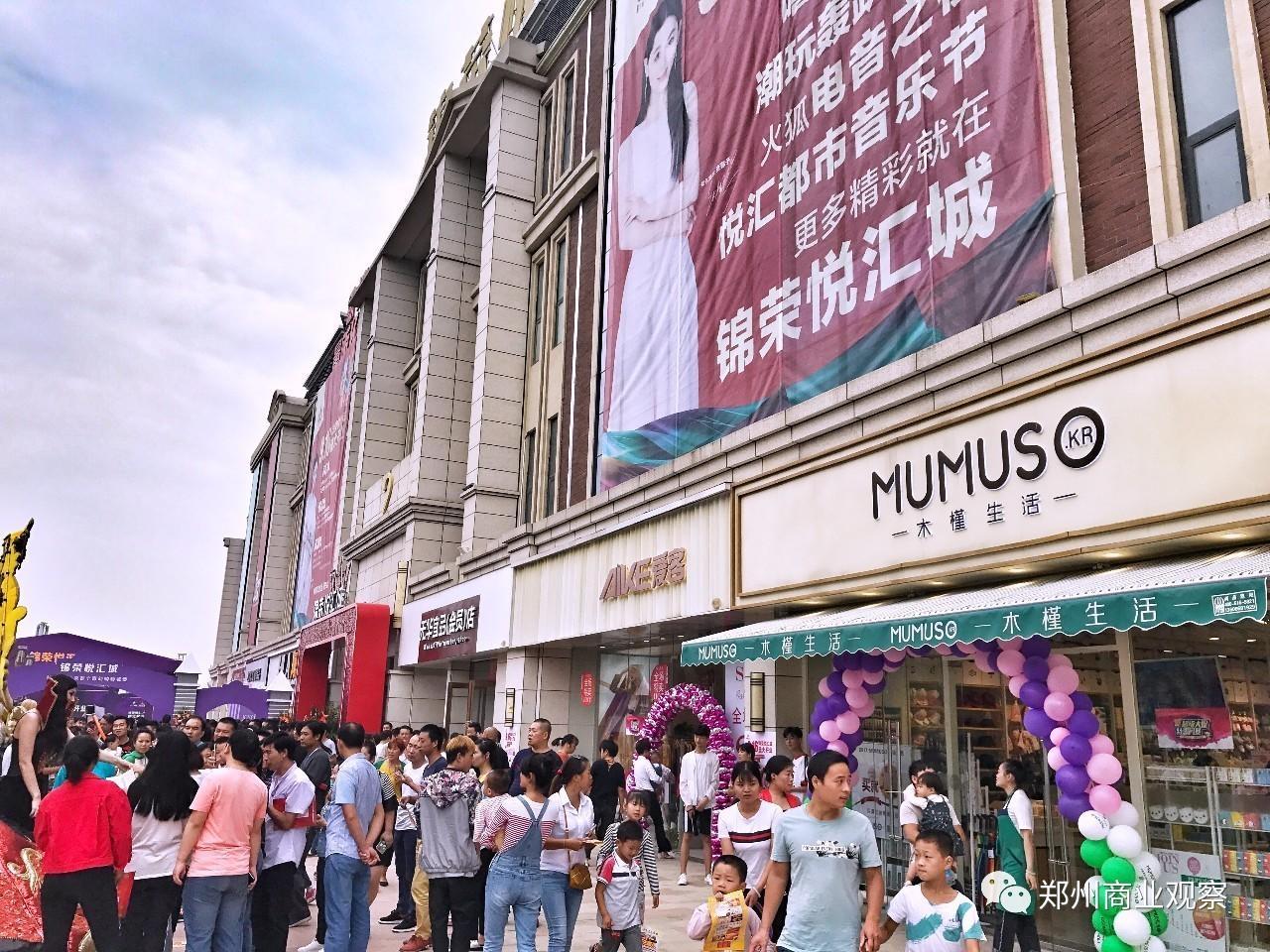 独家|锦荣悦汇城开业首日,客流量10万+、销售额超500万,港区商业步入新车道!