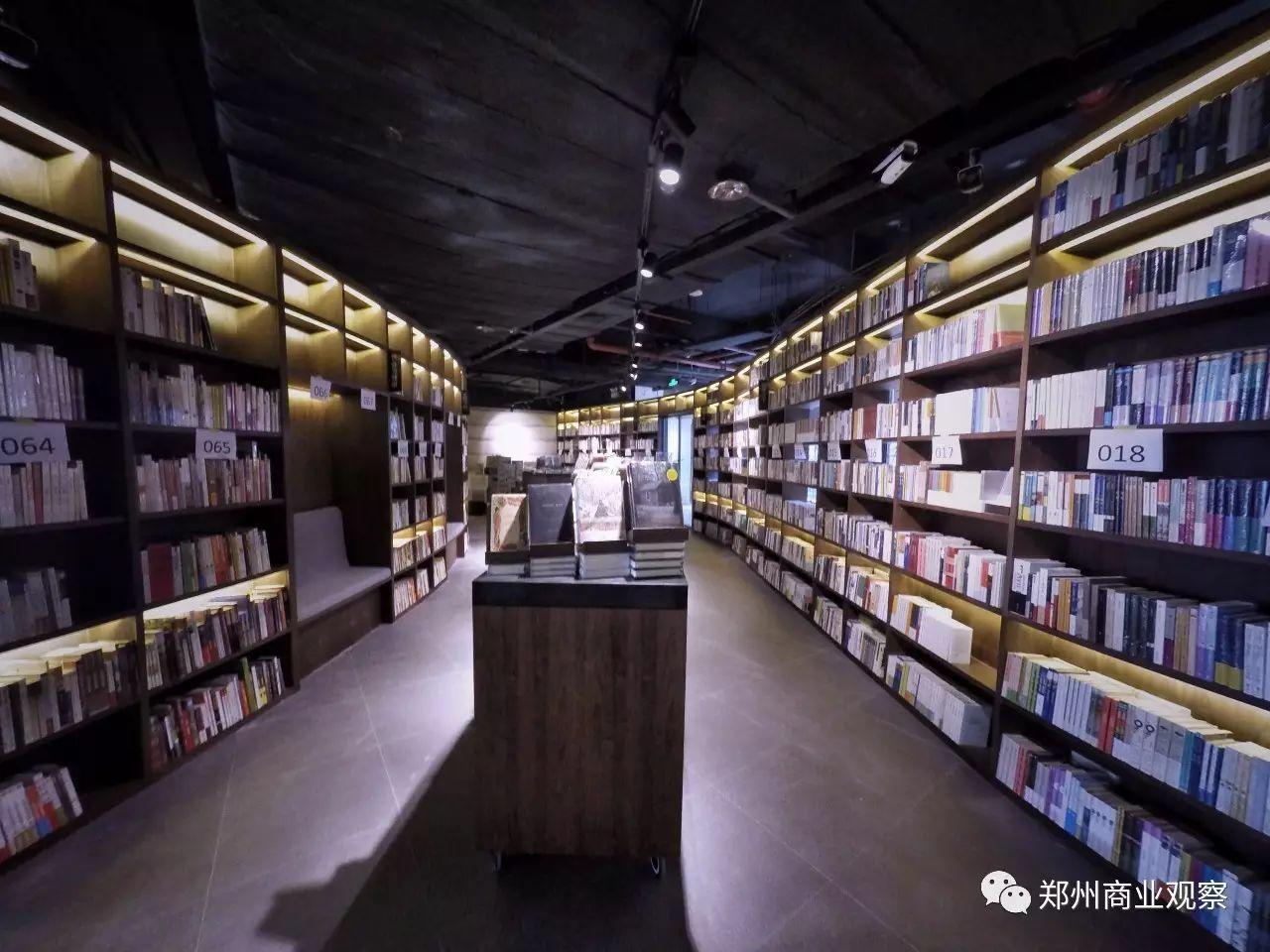 方所书店的全新作品,全国首家落户郑州!